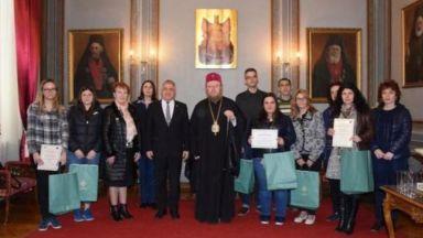Митрополит Наум награди победители в конкурс