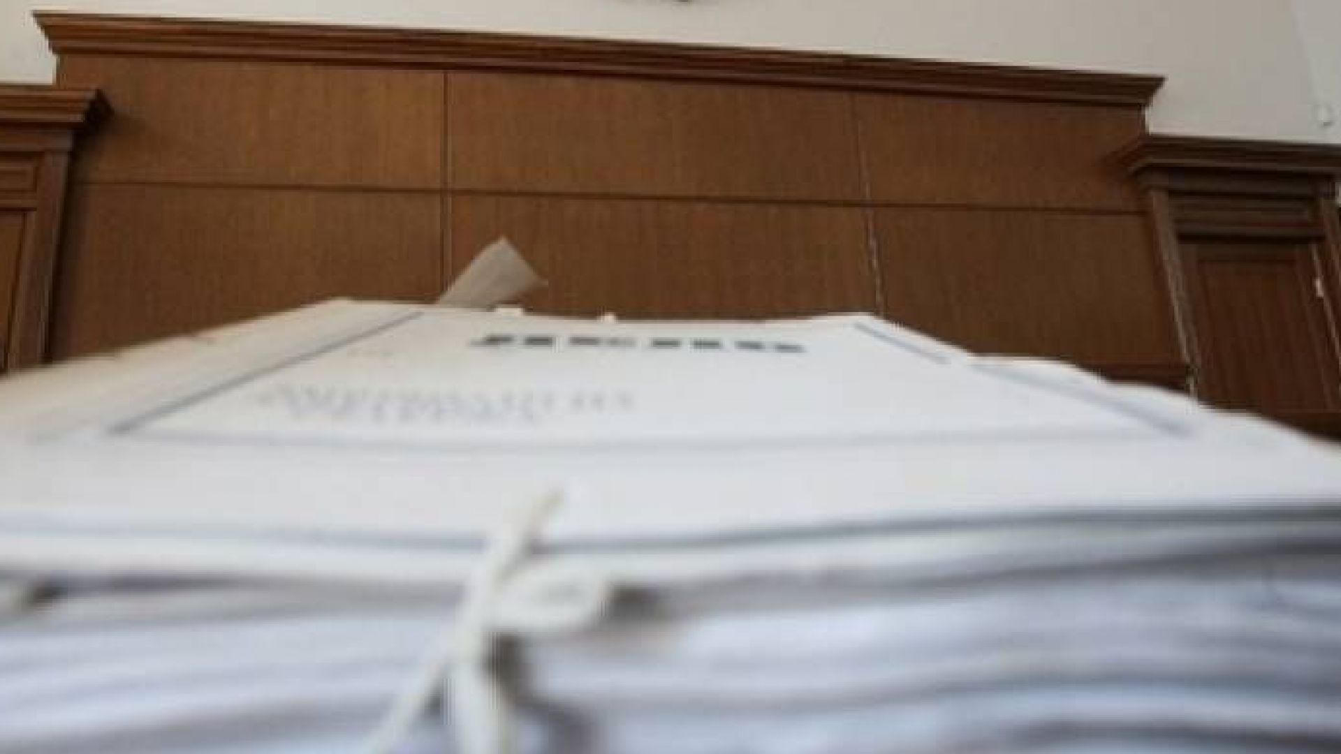Районната прокуратура в Панагюрище повдигна обвинение на кмета на Стрелча