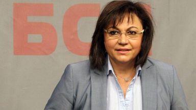 Изпълнителното бюро на БСП към Борисов: Докога ще мълчите за апартаментите на властта?*
