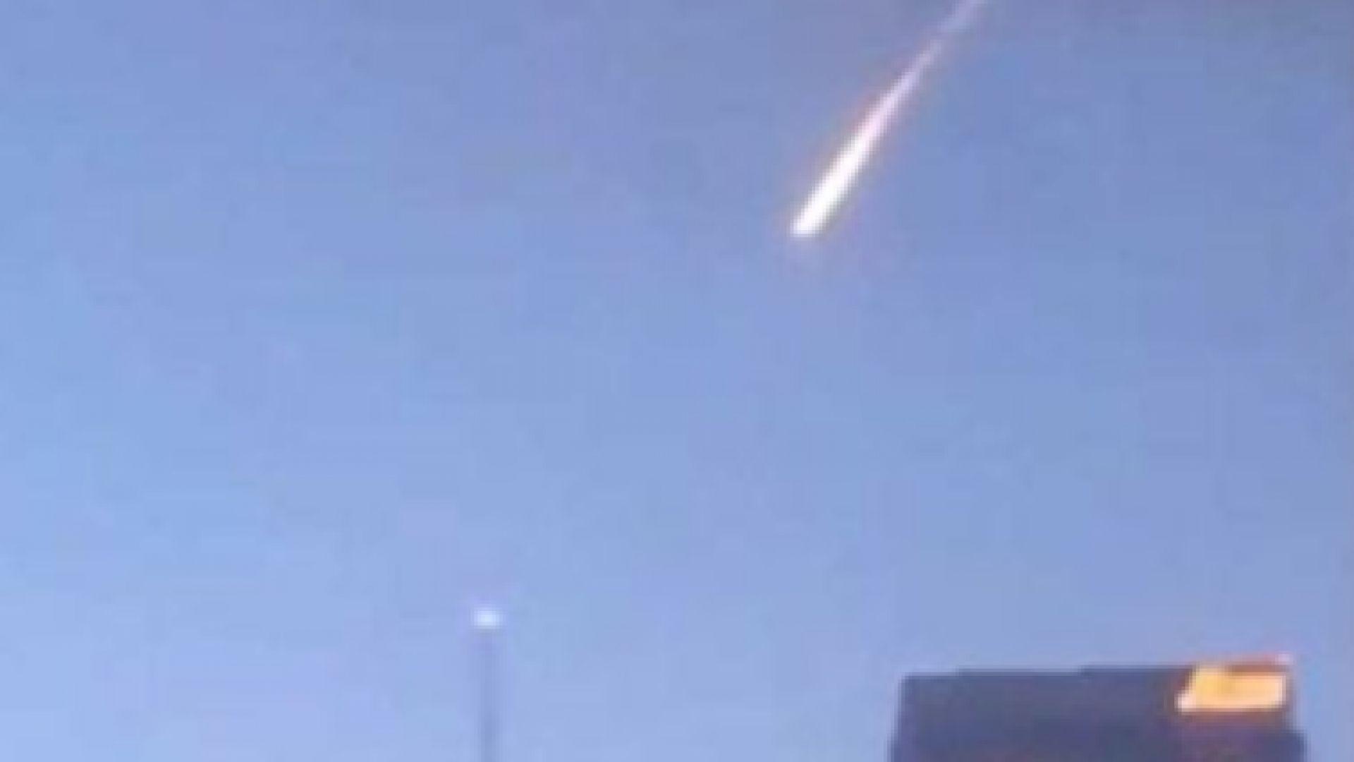 Метеор от друга звездна система е паднал на Земята през 2014 г.