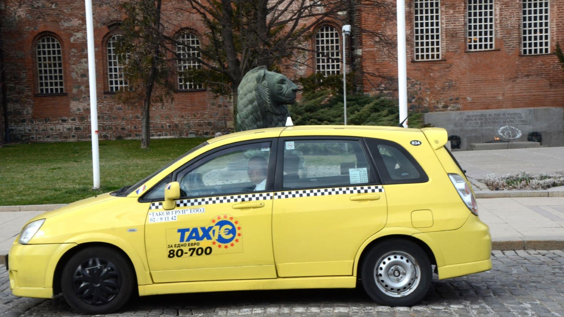 Таксиметровите шофьори искат повишение на тарифите