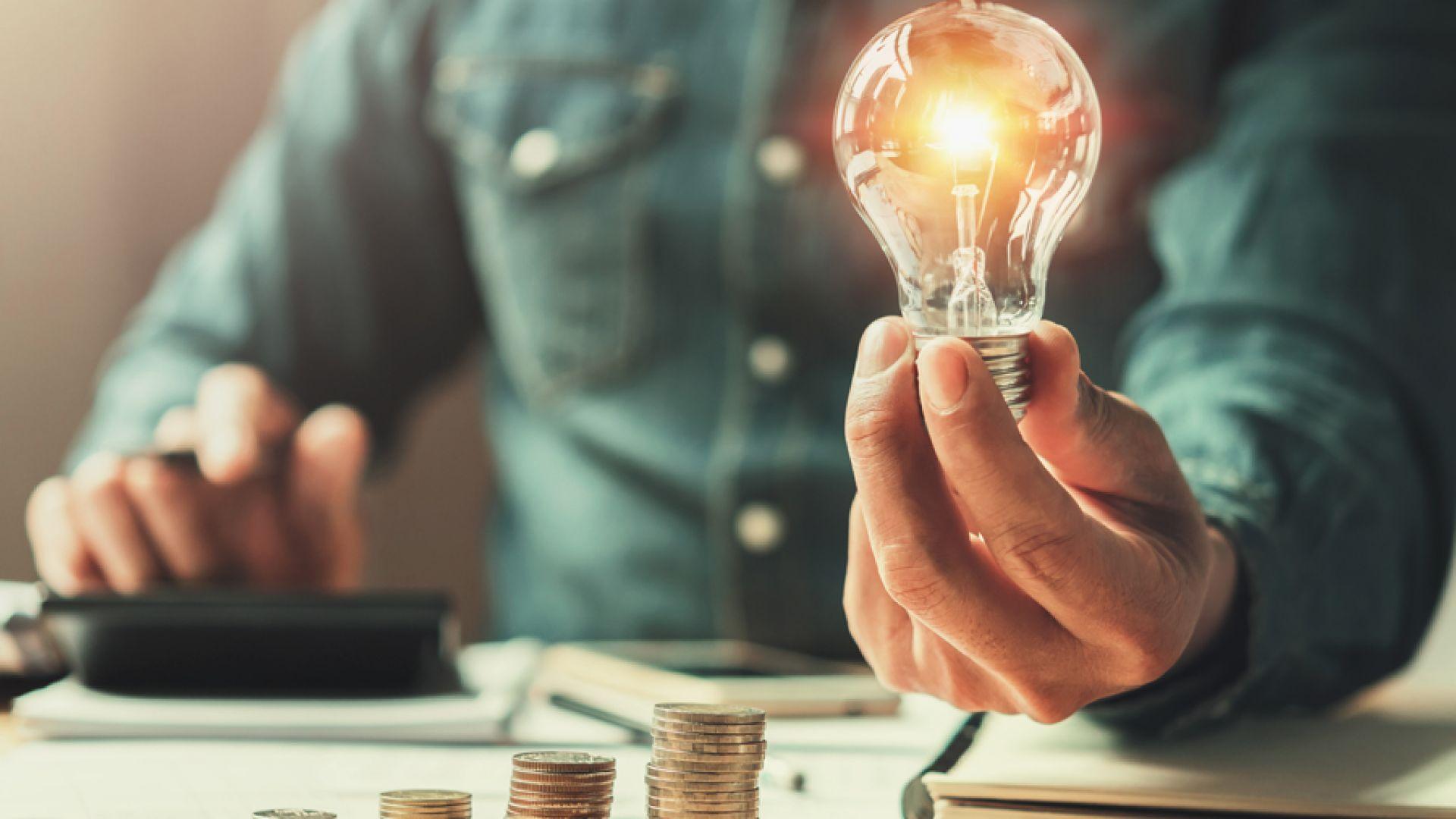 Новаторски подход в подкрепа на бизнеса