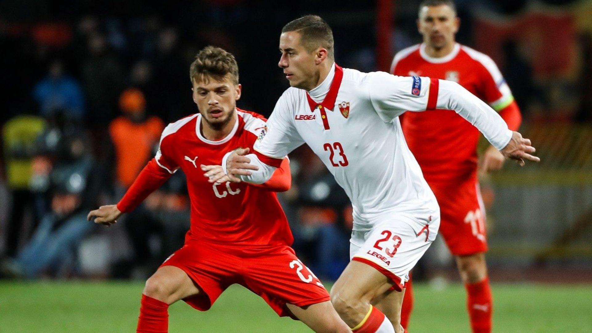 Националите влизат в Черна футболна гора, чиято история и ние сме писали