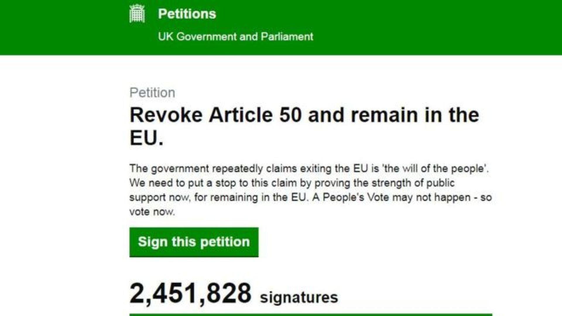 Петицията, призоваваща Тереза Мей да отмени Брекзит чрез изтегляне на