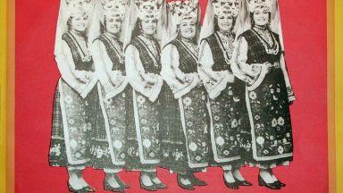 Почина една от сестри Кушлеви