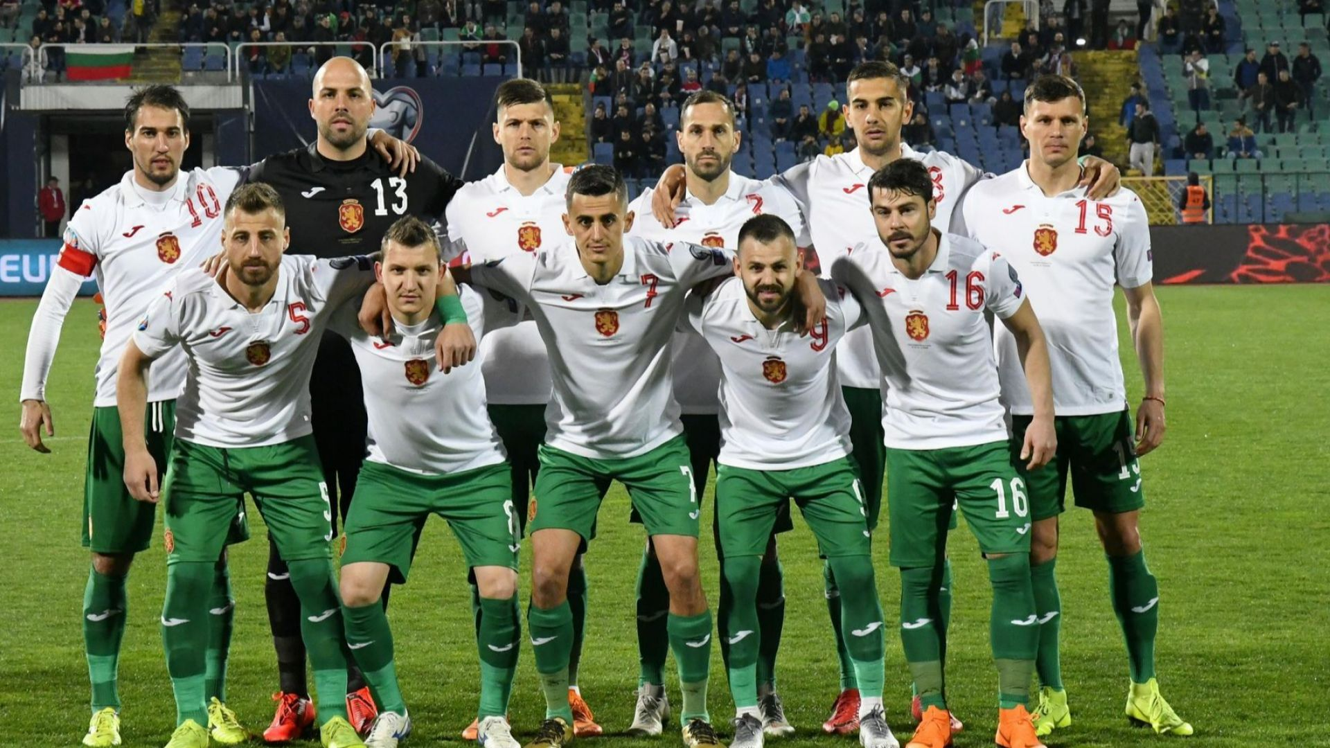България изхвърча от топ 50 на футбола