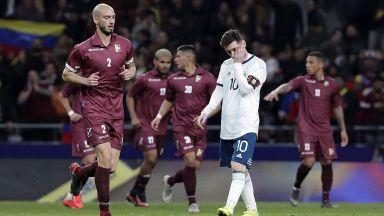 Меси не донесе магия на Аржентина