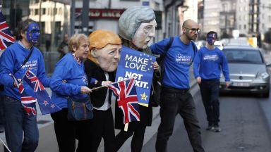 700 000 души ще протестират в Лондон срещу Брекзит