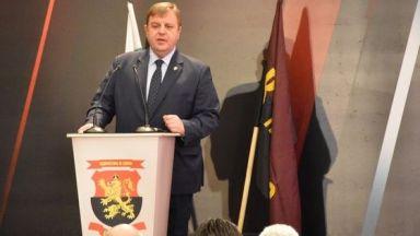 Конгресът на ВМРО преизбра Каракачанов за председател на партията