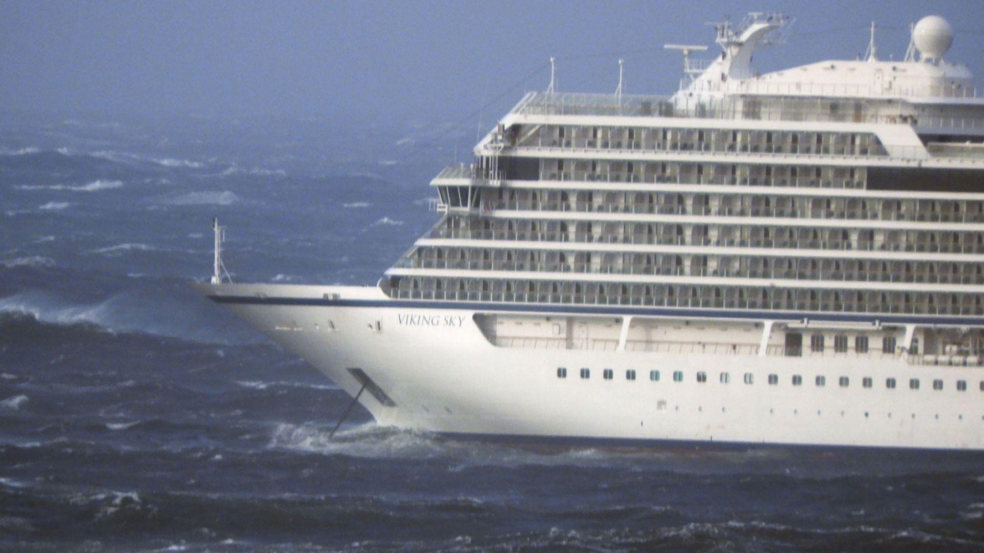 Круизен кораб е претърпял повреда на двигателя в условия на