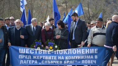 """60 г. по-късно: До концлагера """"Слънчев бряг"""" край Ловеч"""