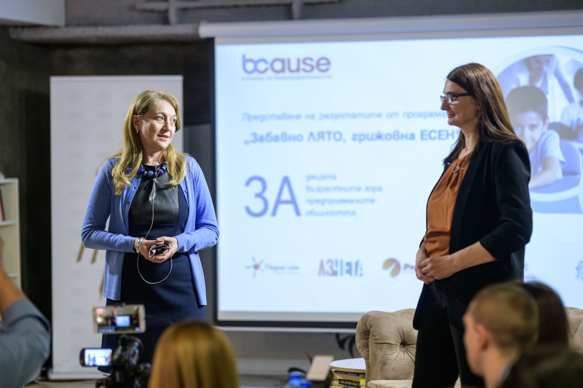 Вержиния Джевелекова (вляво) и Елена Баракова