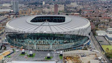 Как изглежда суперстадион за 1 милиард лири?  (снимки и видео)