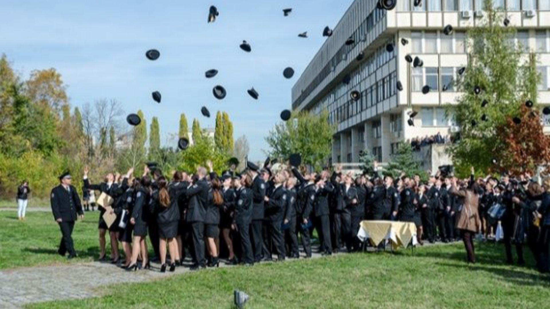 Започва кандидатстудентската кампания на Академията на МВР