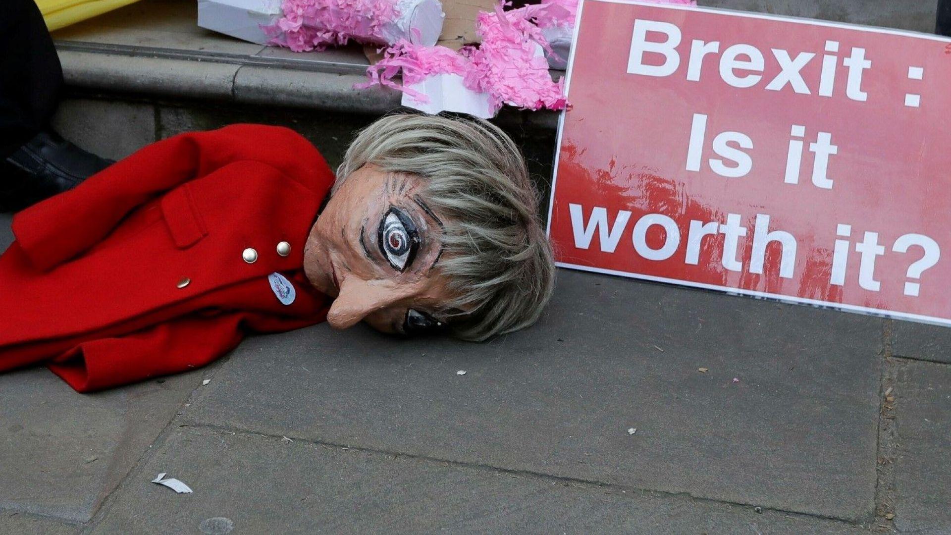Британският премиер Тереза Мей е заявила вчера, че ще подаде