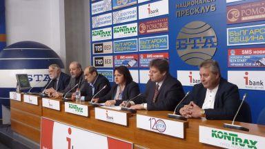 """Ново обединение на десни партии за евроизборите в движение """"Възход"""""""