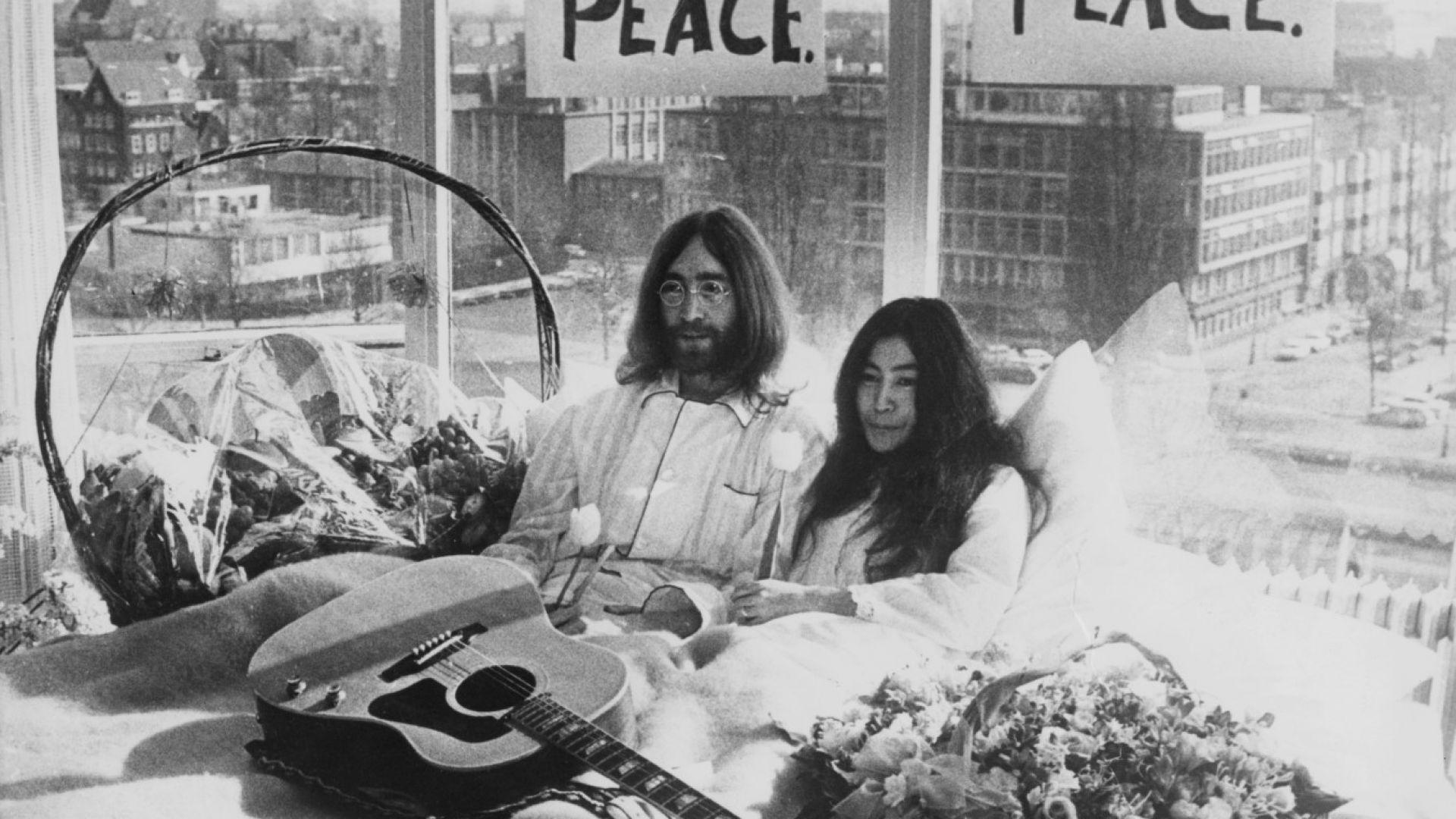 50 години от протеста на Джон Ленън и Йоко Оно от леглото