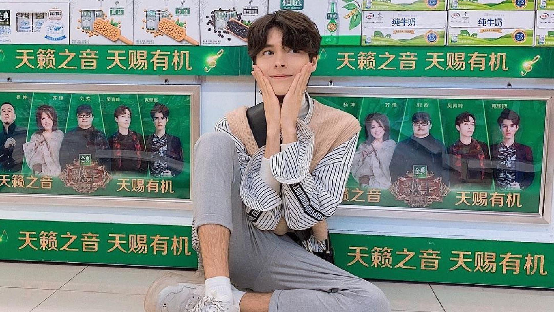 Ликът на Кристиан Костов върху играчки в Китай