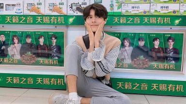 Кристиан Костов оглави китайските класации с новия си сингъл
