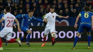 България изстрада тъжна точка срещу Косово