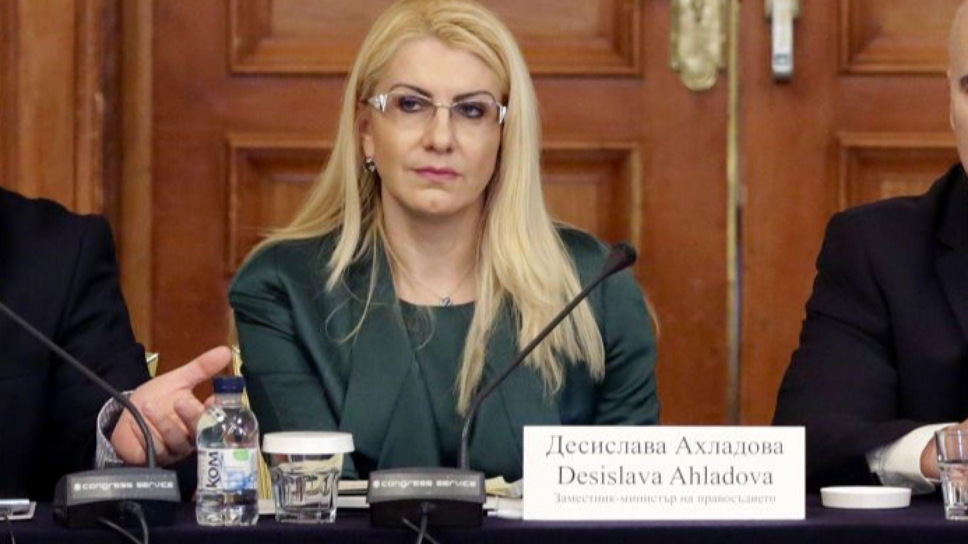 Правосъдното министерство: Заместничката на Цачева не е купила жилище на занижени цени