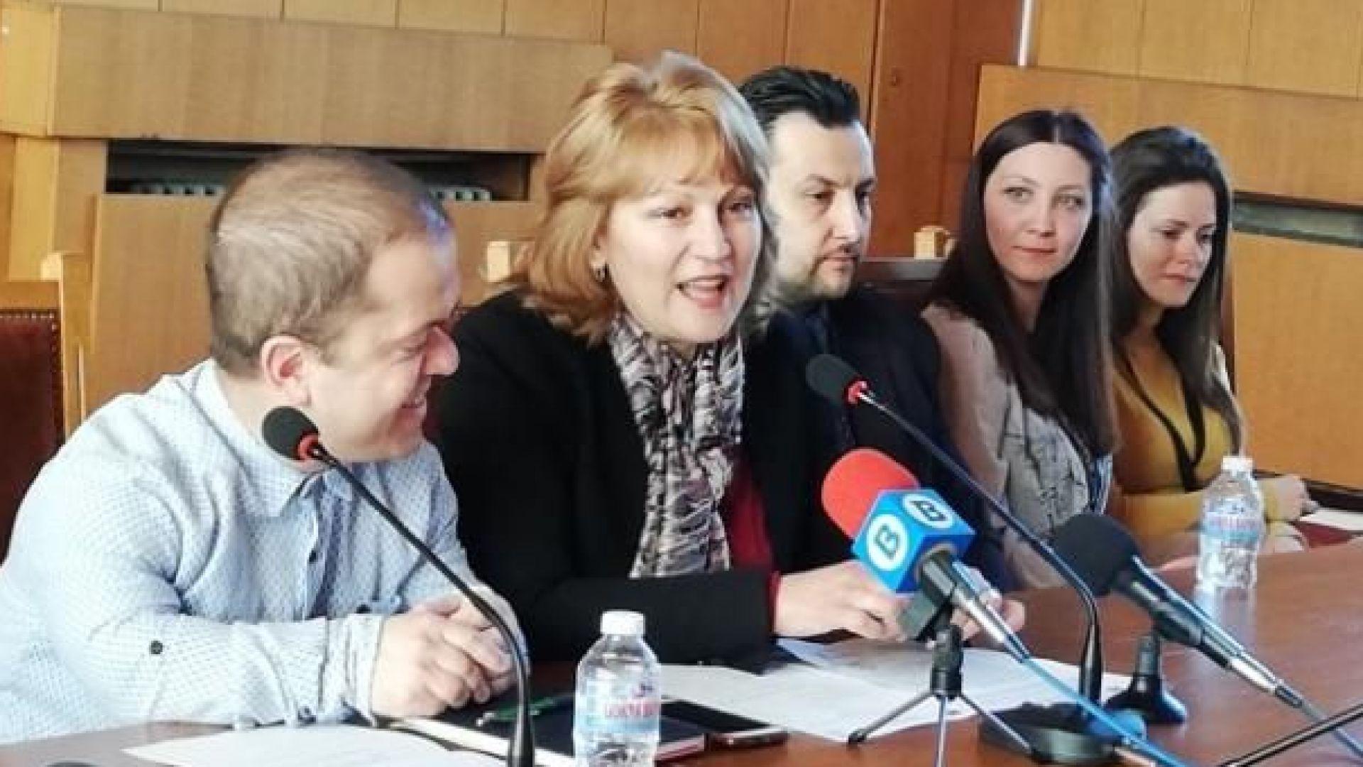 Русе ще бъде домакин на тазгодишната национална среща на организацията