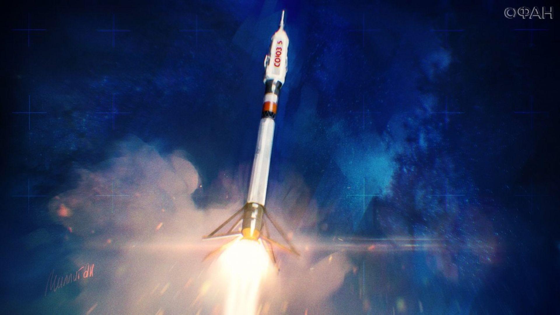 Руска космическа компания прекратява дейност