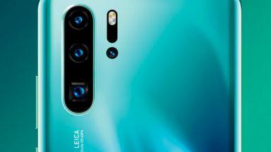 Как снима Huawei P30 Pro (галерия)