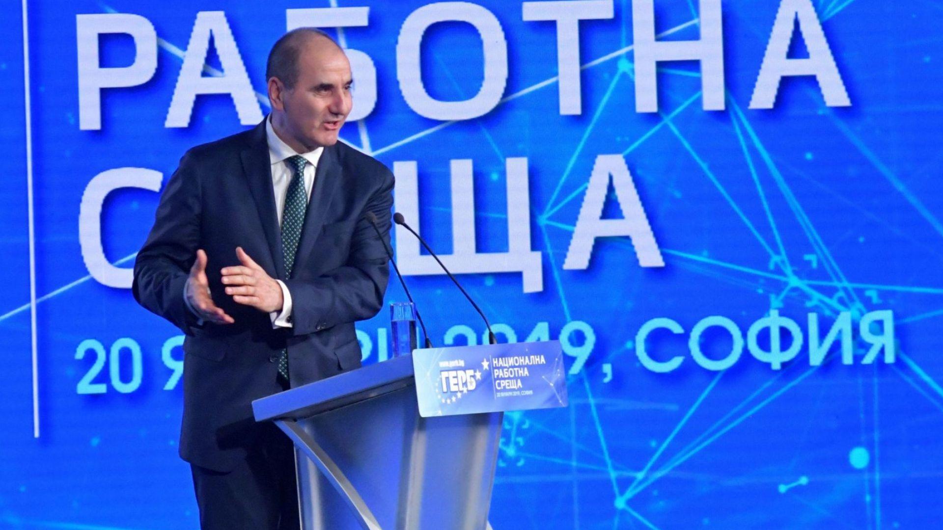 По повод форум, организиран в София от Евроатлантическия център за