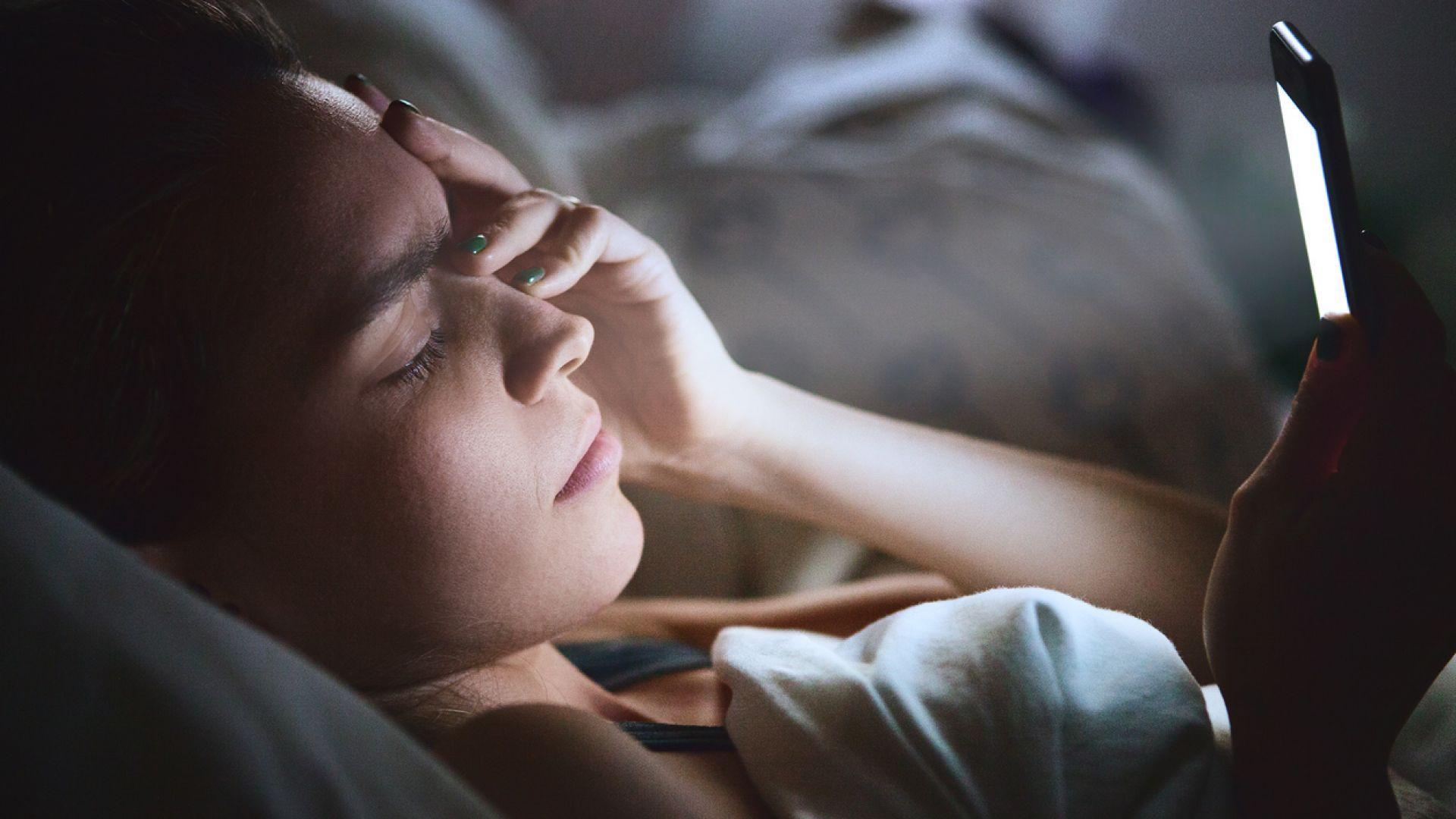Истинските причина да не можеш да заспиш