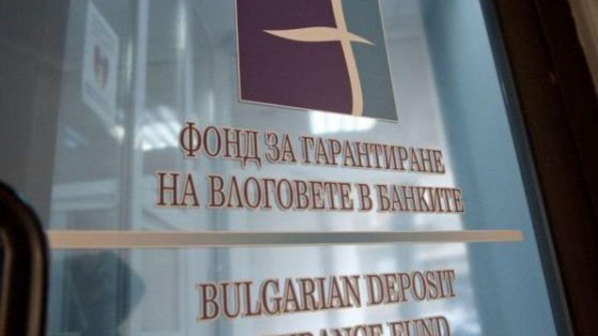 Матей Матев е новия шеф на ФГВБ