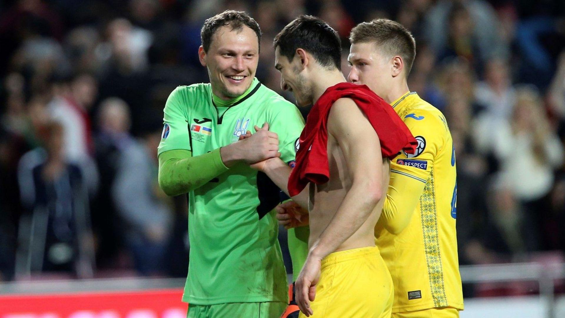 ФИФА взе решение за украинския национален отбор