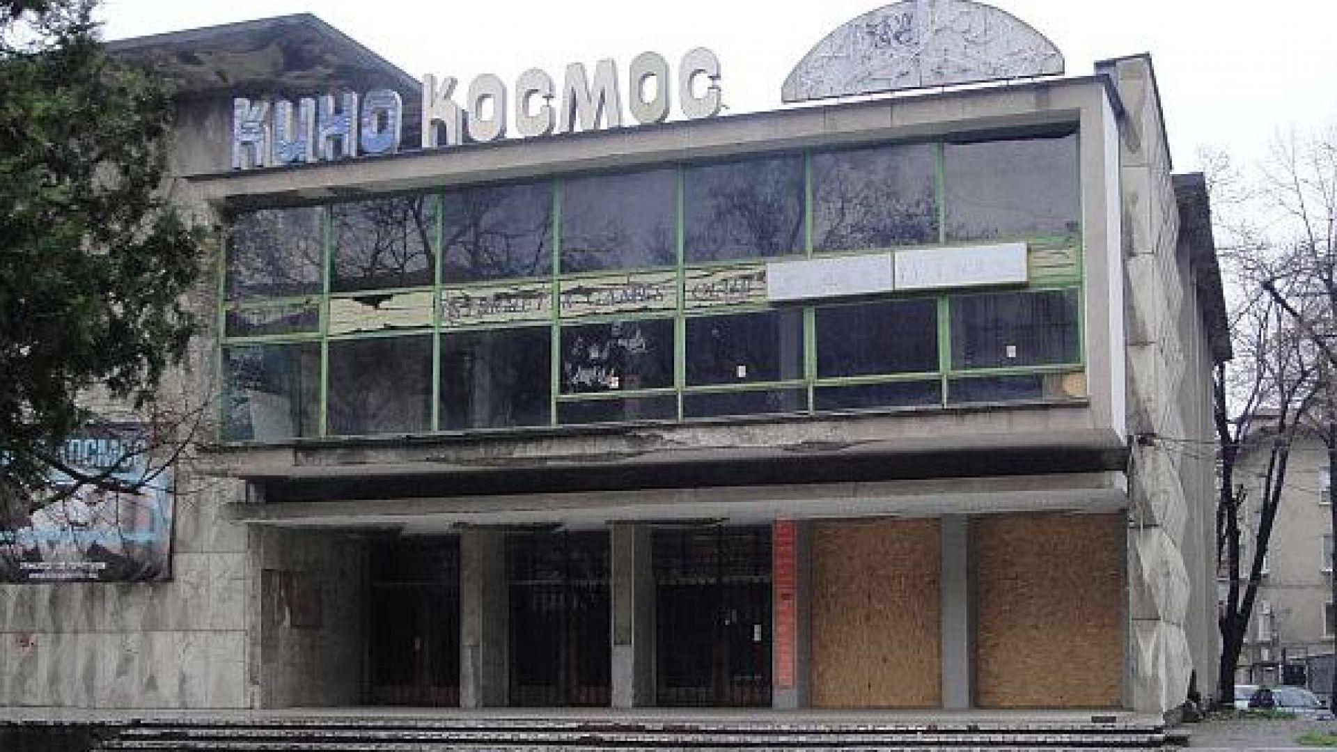Павилионите пред кино Космос в Пловдив отиват в историята