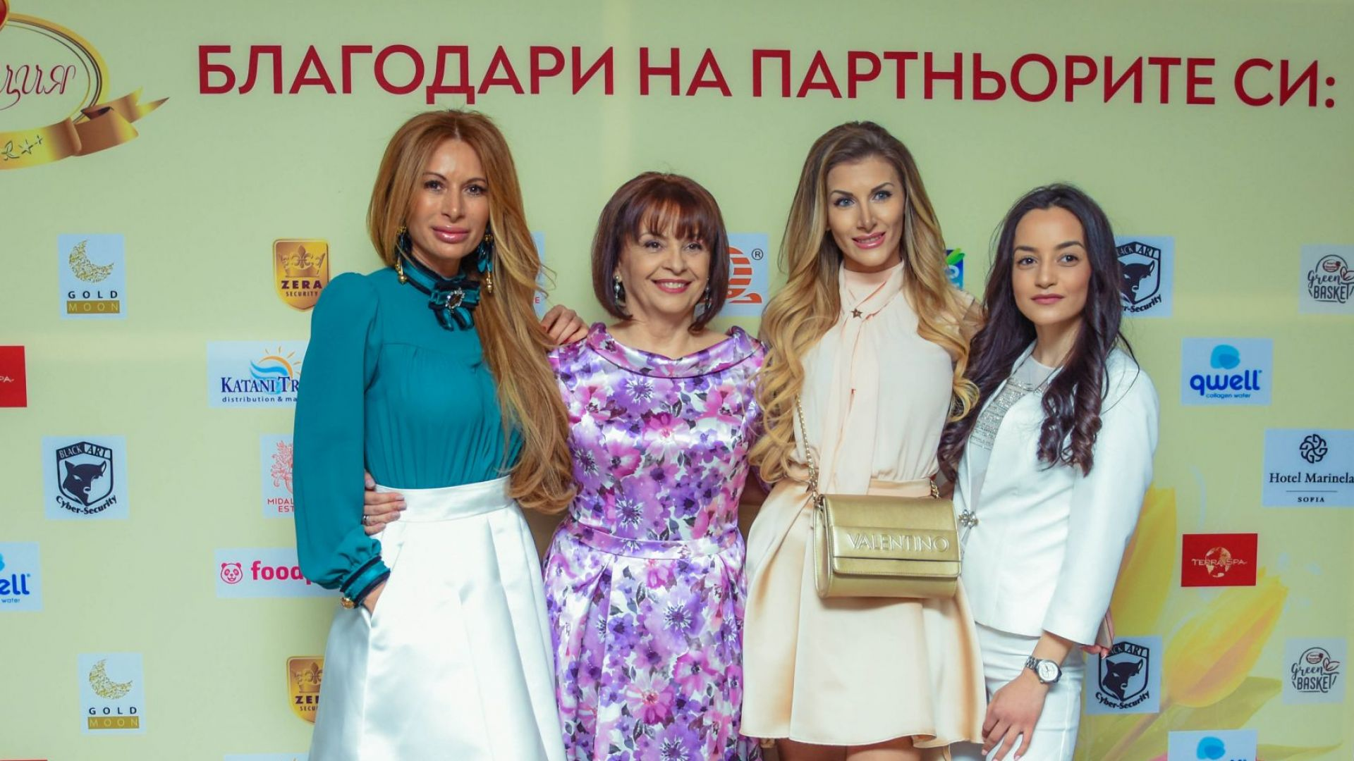 Миглена Ангелова с Катя и Ричард, Тамара Георгиева и и Елен Стоенчева