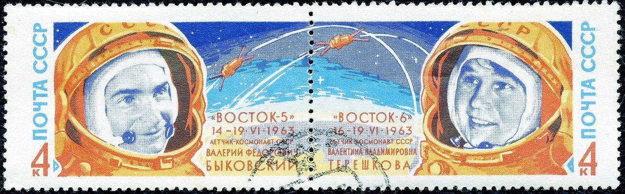 Марка по повод първия полет на Биковски в Космоса