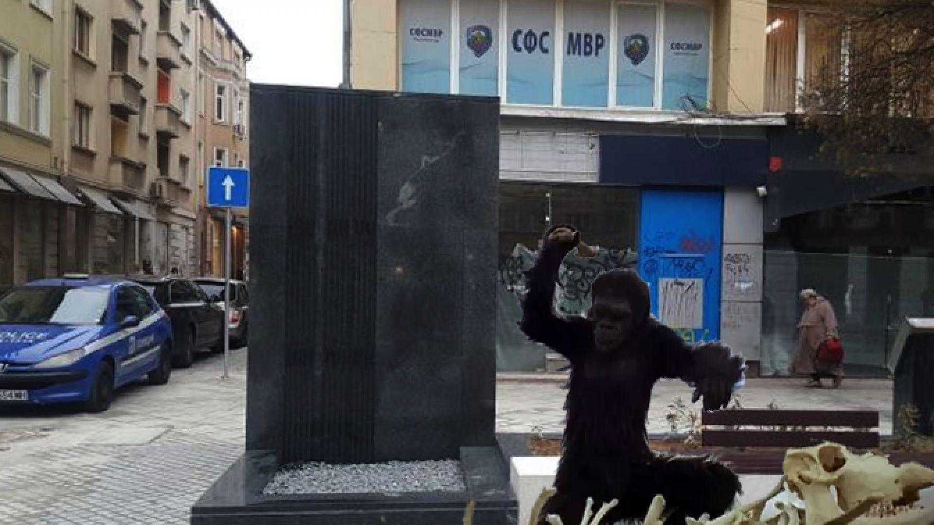 """Нова придобивка на площад """"Гарибалди"""" предизвика критики и хумора на столичани"""