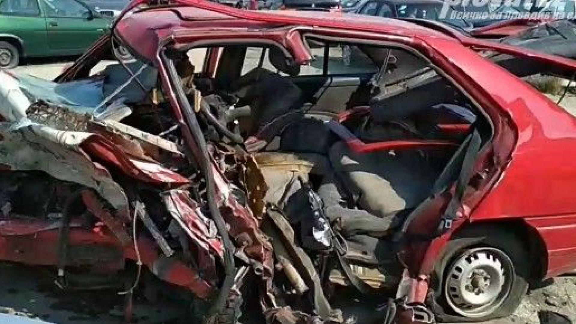 Колите от трагедията с 4 жертви смачкани до неузнаваемост