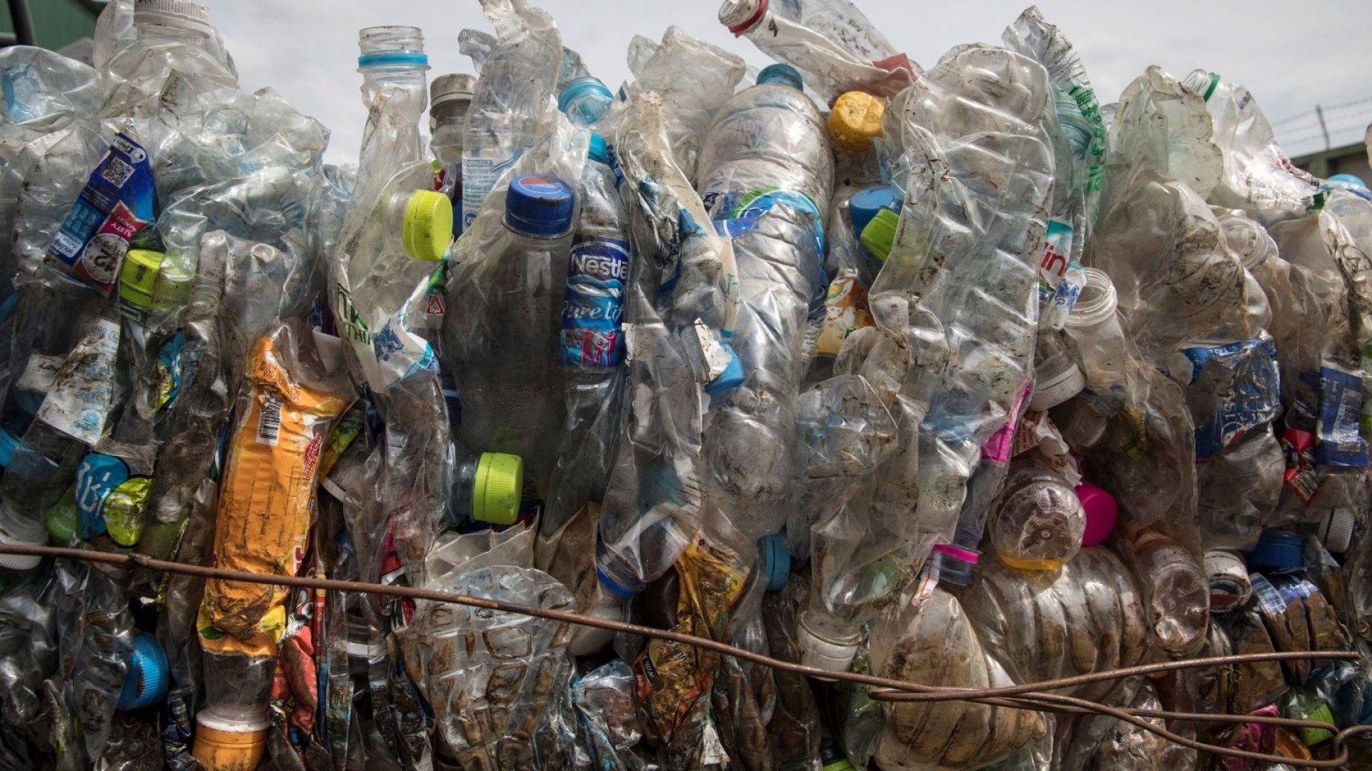 Деца почистиха пластмасови отпадъци в Сарафово
