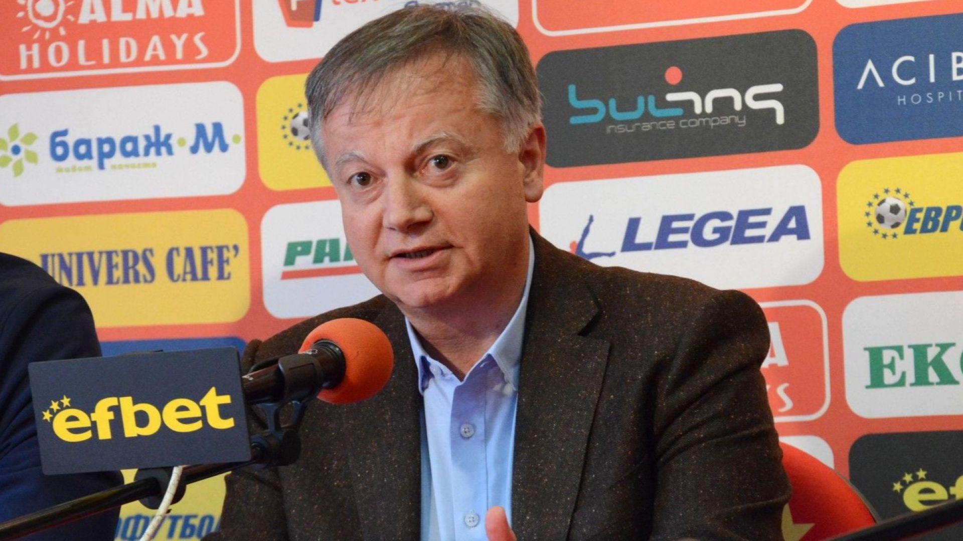 Юлиян Инджов си тръгва от ЦСКА и дава акциите си на Гриша Ганчев