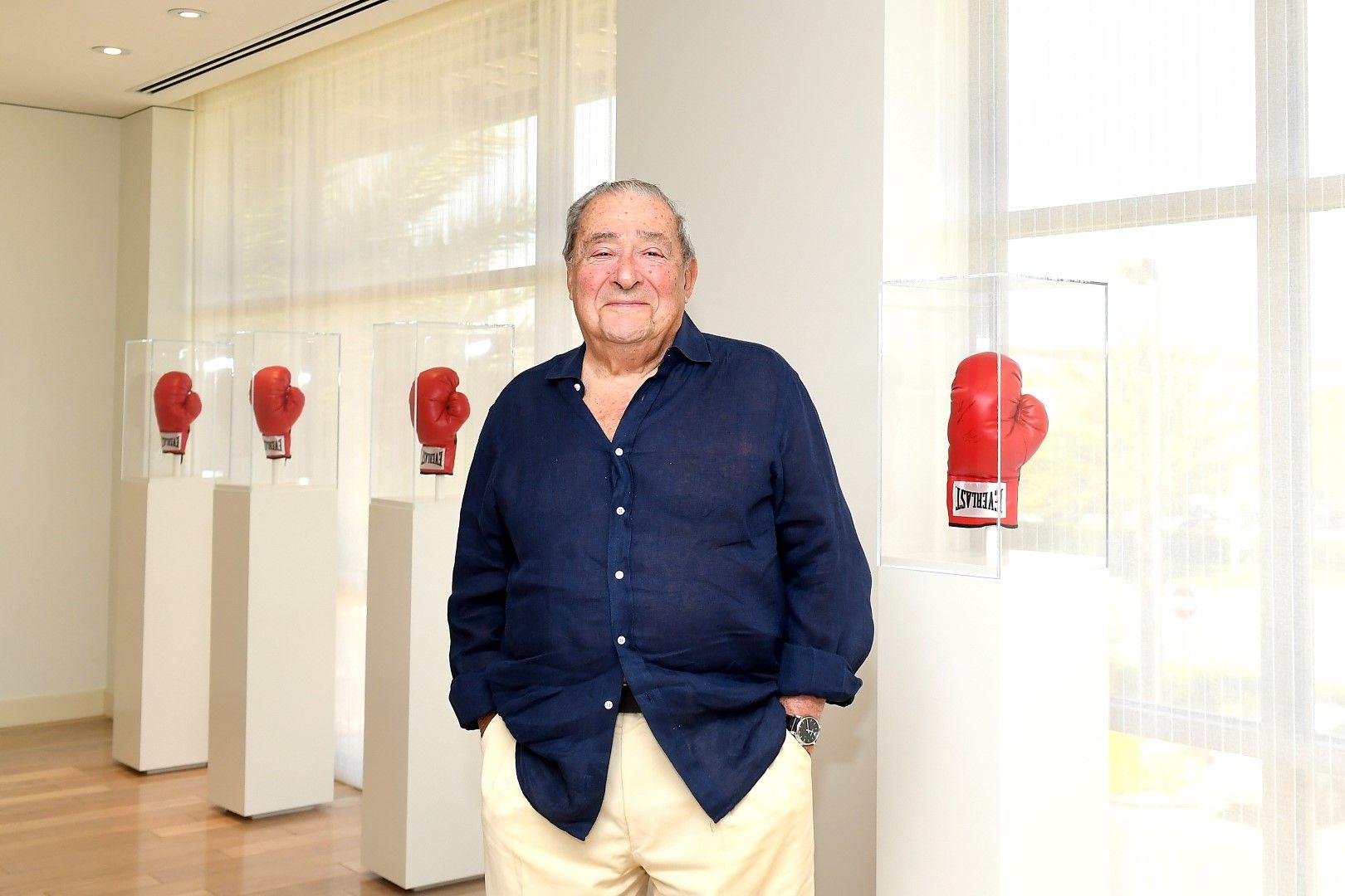 Аръм е част от Залата на славата на бокса