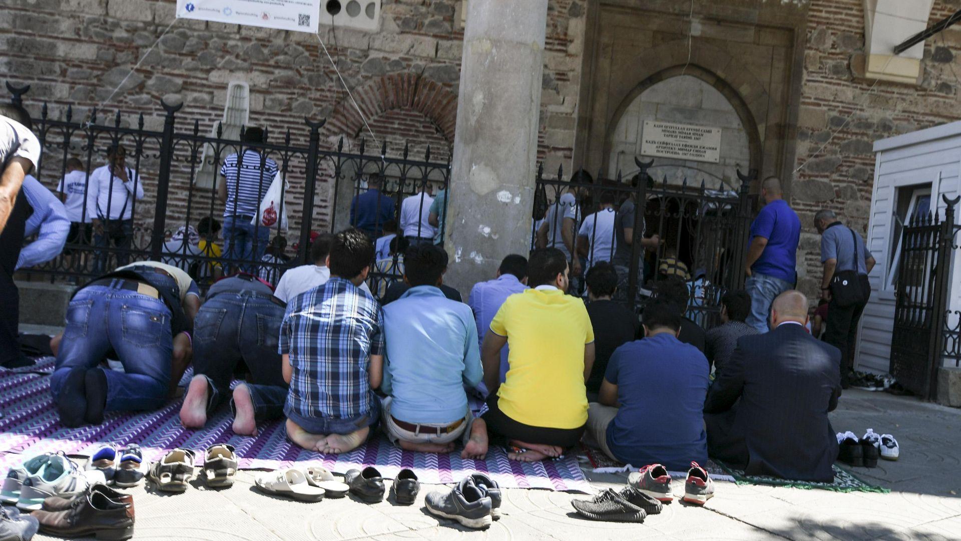 """Мюфтийството призова """"България да се отърси от комплекса на малкия народ"""""""