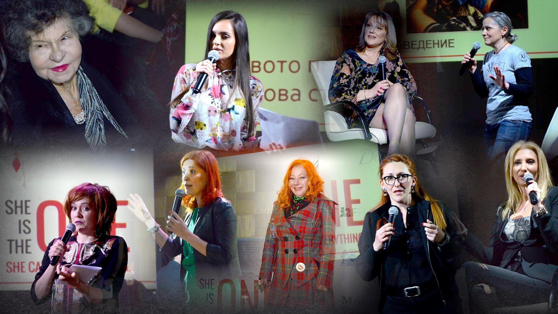 Мутафова, Петринска, Банакиева и куп звездни дами на събитието на Dir.bg She's the ONE