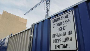 Подобряване на стопанската конюнктура в България през ноември