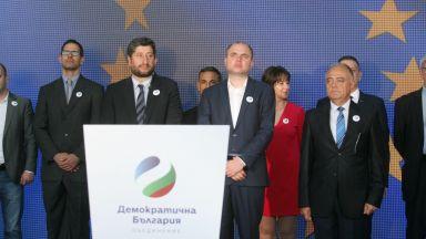 """Партия """"Зелените"""" от """"Демократична България"""" ще трябва да си смени името"""