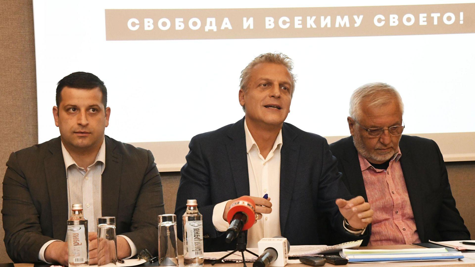 Петър Москов с нова партия - КОД