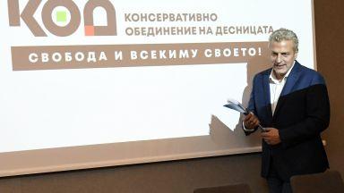 Петър Москов готви десен консервативен алианс с НФСБ, ВМРО и СДС