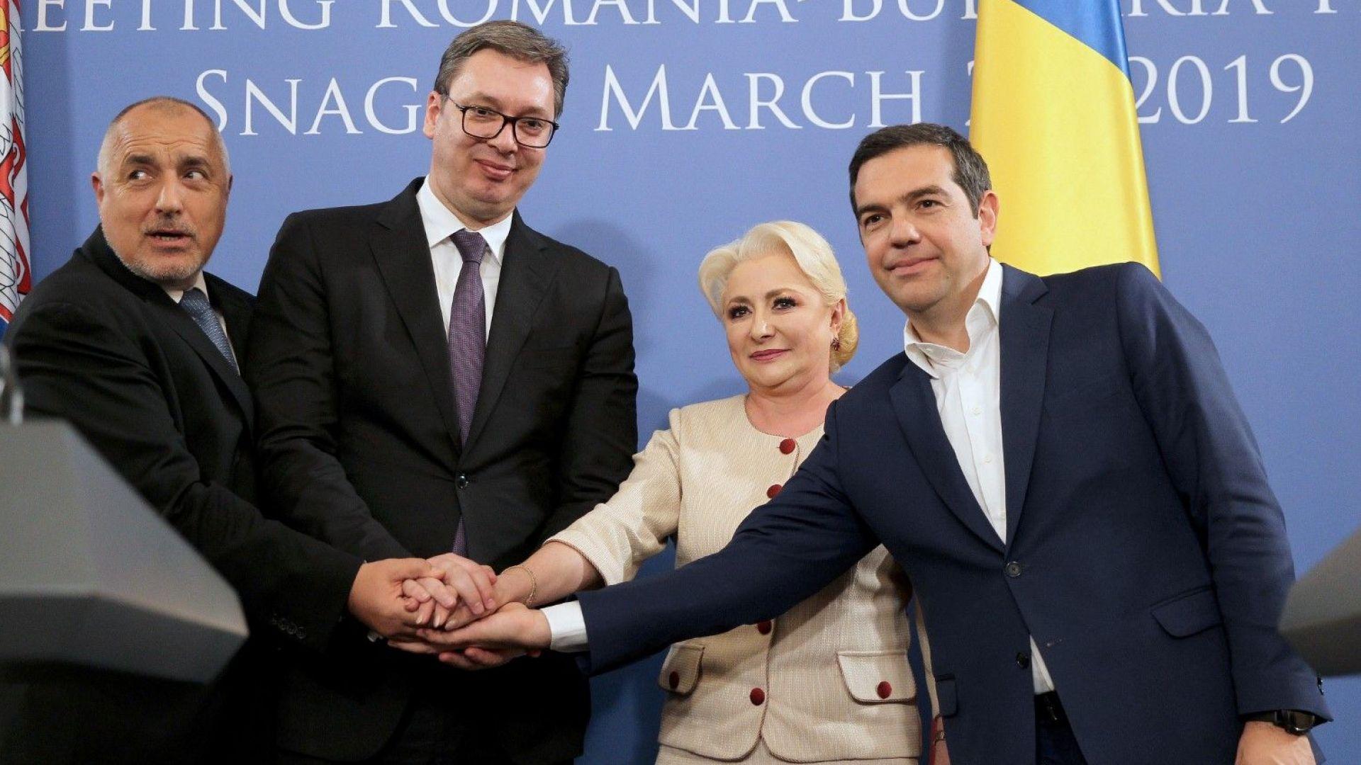 """Четири страни правят """"пръстен на свързаност"""" на Балканите"""