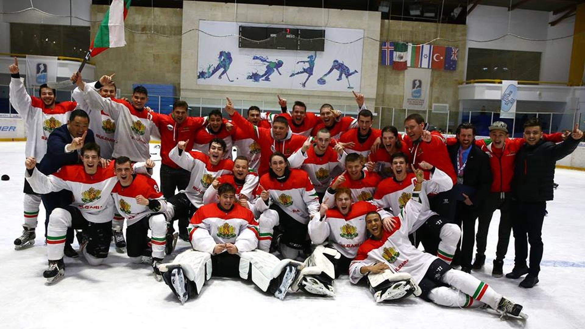 Нова победа за хокеистите на България, иде решаващ мач с Нова Зеландия