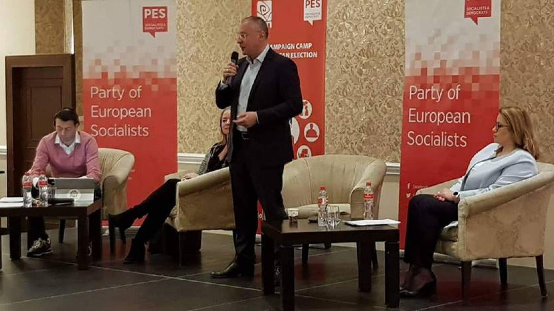 Станишев: БСП и ПЕС са носители на промяната в България и Европа