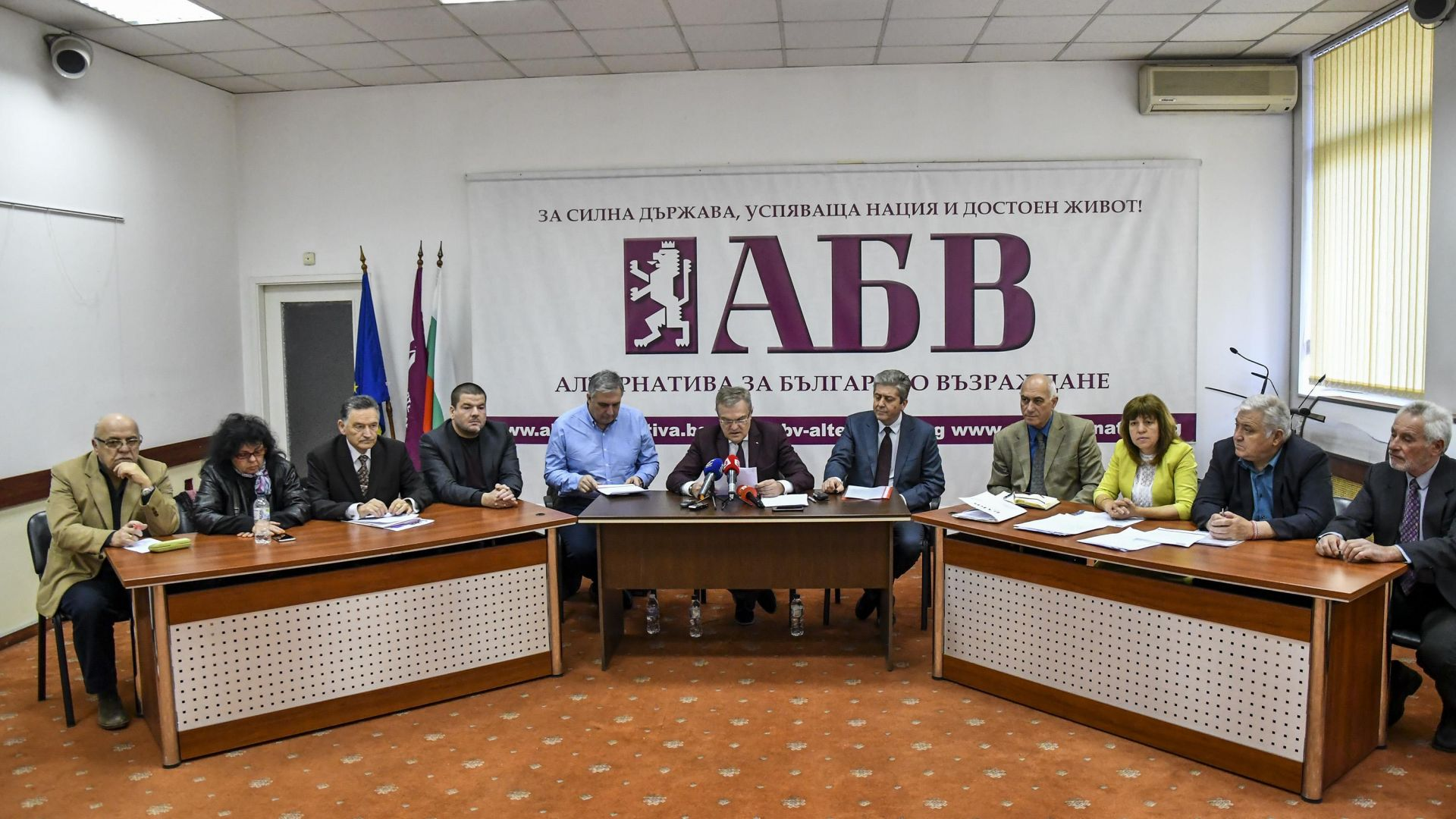 """АБВ и още 6 партии се събраха в """"Коалиция за България"""" за евроизборите"""